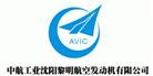 黎明航空发动机公司